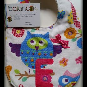 Balancin