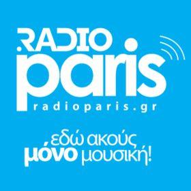 RadioParis GR