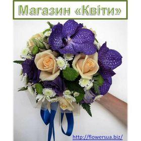 novomoskovsk-magazin-tsvetov-buketi-z-kvtv-tsna