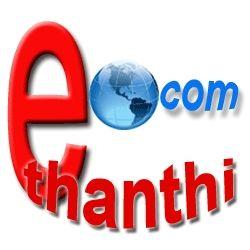 EThanthi.com