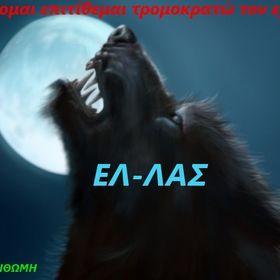 ΠΛΑΤΩΝ ΚΩΝΣΤΑΝΤΙΝΟ