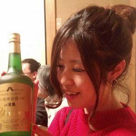 yuko tagami