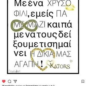 Free vkator lovatic😍😍👌⭐🎤🎤