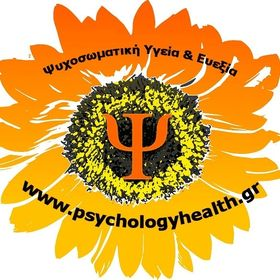 Psychologyhealth.gr