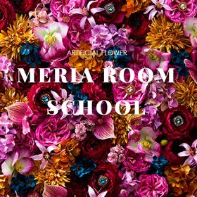 meriaroom artificialflower school