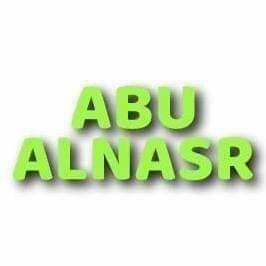 abd ali