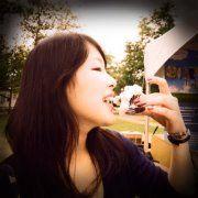Aiko Nakajima
