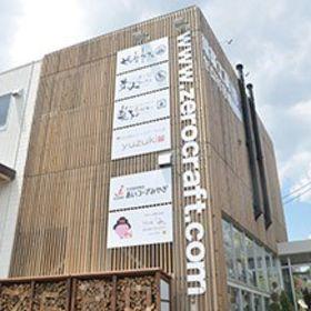 株式会社 建築工房零