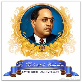 Ambedkar World
