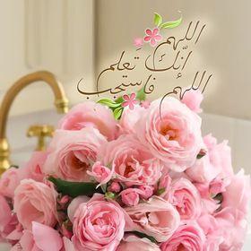 🗝🎀Zubaidah🎀🗝 Al-Ta'ani