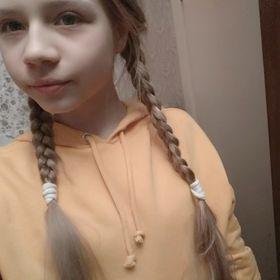 Ритка Арсенина