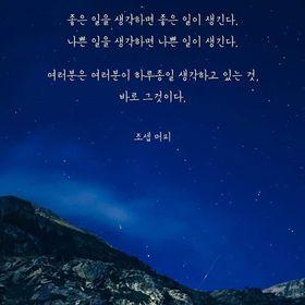 Heesu Jeong