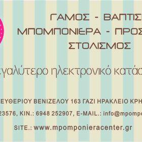 Mpomponiera Center
