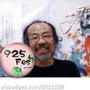 Nagomu Kato