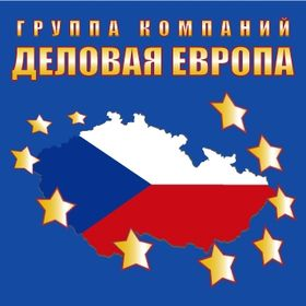 Агентство недвижимости ДЕЛОВАЯ ЕВРОПА