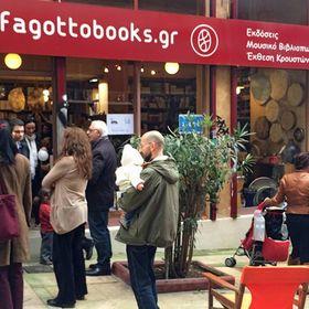FagottoBooks