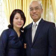 Bounmi Keophouvong