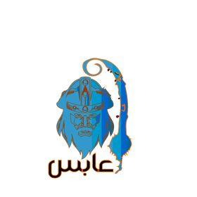 Aabes majnon_alhussain