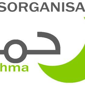 Al Rahma Hilfsorganisation