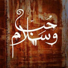Hadeel Omer