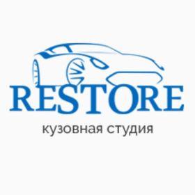 RESTORE Кузовная студия