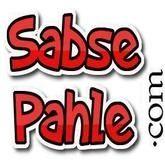 Sabse Pahle