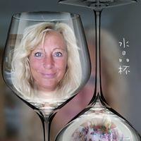 Birgit Schmidt