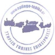 www.epilego-topika.gr