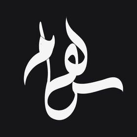 Seham Thaqfi