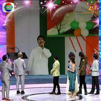 Deven Pandya
