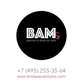 Brides and Moms