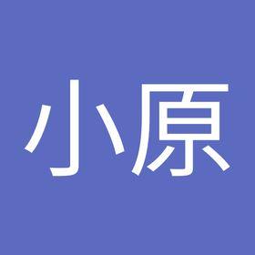 友葵乃 小原