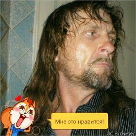 Вова Попов