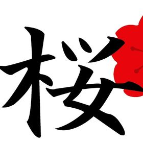 May Ann Hashimoto
