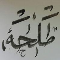 Ramazan Talha Yıldırım