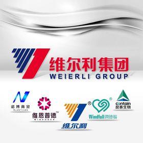 Weierli Animal Pharmaceutical