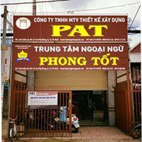 Lê Thế Phong