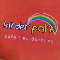 Kinderpark Orestiada