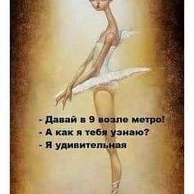 Попова Ирина Павловна