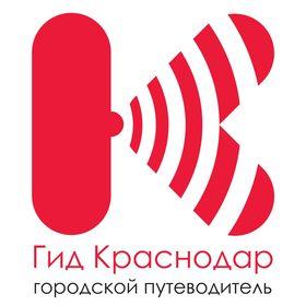Gid Krasnodar Krasnodar