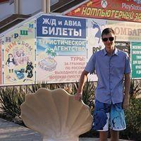 Alexey Grigorevskiy