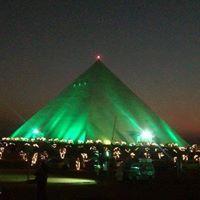 Vasista Gowthami Pyramid