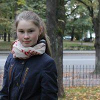 Арина Хмелева