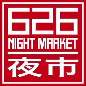 626 Night Market (626nightmarket) on Pinterest