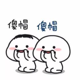 Jia Jing