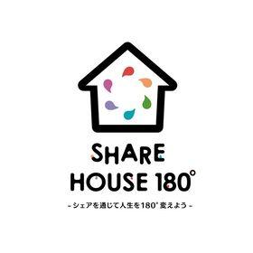SHARE HOUSE 180°(ワンエイティ)/中部圏のシェアハウス