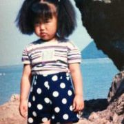 Soo Ah Yang