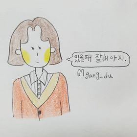 😊황영지😆(Yeongji)