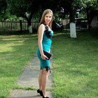 Andreea Bitang