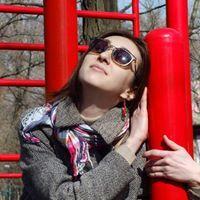 Anastasiya Fertik